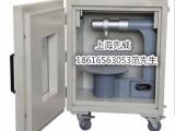 工业电加热管X光机/继电器/接插件/焊接裂纹X光扫描仪检测