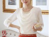 2014春装新款大码女装韩版钉珠修身显瘦雪纺衫 女t恤长袖打底衫