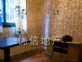江北财富广场旁老 2室1厅60平米 简单装修 半年付