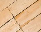 济南各类木地板维修,预约上门,随到随修,省心省力