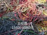 庆安县废旧电缆回收 庆安县铝电缆回收