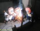 向下焊培训 二氧化碳气体保护焊培训