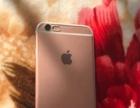 苹果6S玫瑰金16GB老婆自用