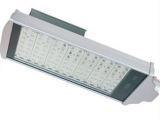 LED大功率路灯/98W路灯头/隧道灯/街道灯/高速路灯/球场广