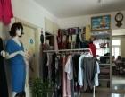 大润发附近服装店转让量体裁衣