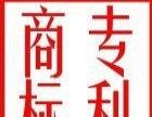 奉化永信商标注册专利申请