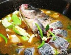 上海柴火鱼加盟要多少钱-加盟前景怎么样?