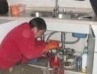 百子湾疏通管道、抽粪、化粪池清底、高压车清洗管道