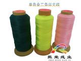 振荣线业供应优质金三鱼股线 高强丝光塔线批发 颜色任选 色泽好