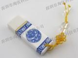 厂家特价直销4GB青花瓷龙头图纹陶瓷u盘 含U盘包装盒