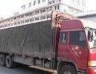 13米货车出租