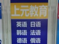 扬州商务英语外贸英语培训BEC培训学习需要学多久专业培训班