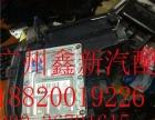 供应奔驰S350发电机、火花塞原装拆车件