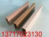 木纹铝方通吊顶 铝方通厂家