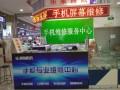 吴江赛格3D42手机维修中心屏幕主板维修现场维修换外屏