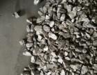 西安铌铁回收 回收铌铁 钒铁 钨铁 钼铁 回收厂家
