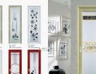 伟兴门业-卫生间门-吊趟门-橱柜门-衣柜门-室内门
