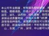 东莞市跑腿服务有限公司