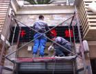 施工围挡单价 电焊接头 钢结构生产商 高空广告牌安装