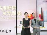 北京企业宣传片制作,纪录片制作,广告片MV制作 微电影制作