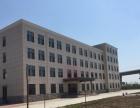 (个人)出租汉沽新建标准厂房、办公楼、库房