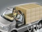 面包微型客货出租 小型搬家 提货送货 价格优惠