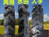 9.5-20轮胎正品轮胎青岛拖拉机车轮胎厂家