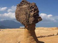 石家庄起止台湾环岛八日游