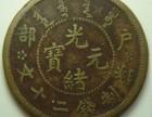 福州交易古董鉴定古玩中心在哪里