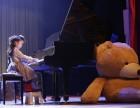 燕郊学钢琴 天洋城附近哪里钢琴教的好 零基础教学 免费试听