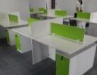 全新员工办公桌椅定制 屏风隔断桌厂家直销 工位桌