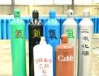 宝安送氧气,乙炔,氩气,氮气,二氧化碳等工业气体