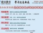 2016注册电气工程师轻松通关学习班,报名从速