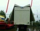 3桥翼展厢式大货车厂家定做直销价格