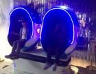 星客VR虚拟现实 桌游加盟