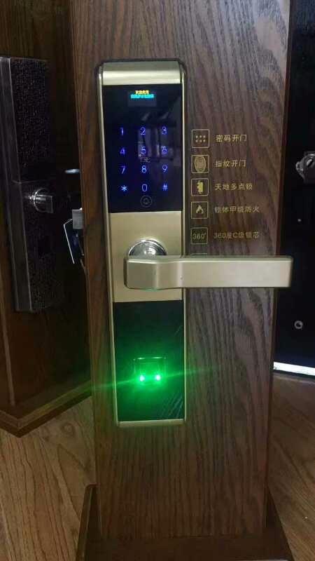 龙湖原山 香醍漫步 东南花园开锁 换锁 装指纹密码锁