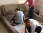 专业维修沙发床垫椅子床靠背