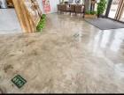 慕凯风复古漆 艺术水泥地板漆 纹理地坪.