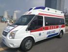 救護車)無錫長途救護車出租+需要多少費用?