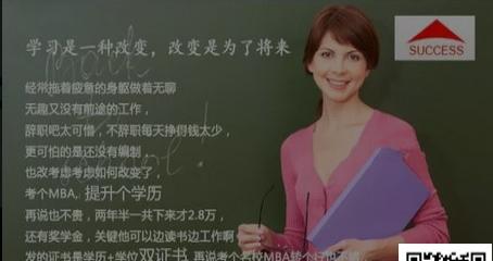 五一集训营MBA,MPAcc即将开班