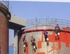 平顶山高空防腐拆除维修美化刷漆,铁塔罐体防腐刷漆