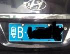 转让一家深圳机械公司,带有一个深圳车牌