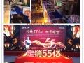 上海 茶歇、自助餐、烧烤、鸡尾酒会