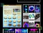 厂家直销批发零售LED幻彩灯条灯带,承接城市亮化工程