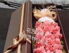乌鲁木齐鲜花速递19支玫瑰康乃馨花束礼盒情人节