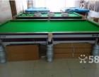 台球桌用品生产厂家 台球桌用品批发 星牌台球桌维修