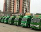 货运司机加盟领祥运输保证货源稳定收入长期有效