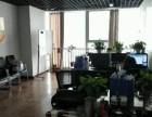 保定商业核心区-茂业中心63平实用5A甲级写字间-特惠出租