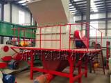 多功能移动式木渣机工作现场