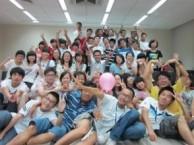 上海英语学校,日常英语,业余培训班